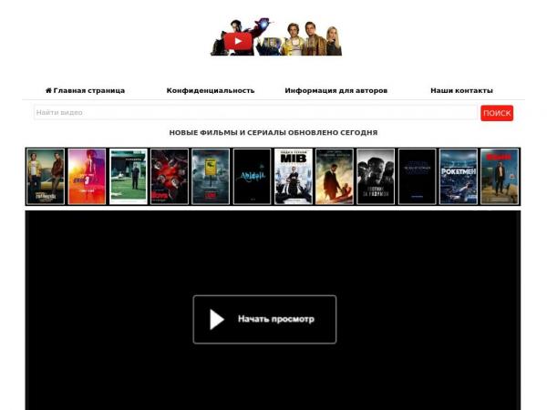 kinosmotretonline.ru