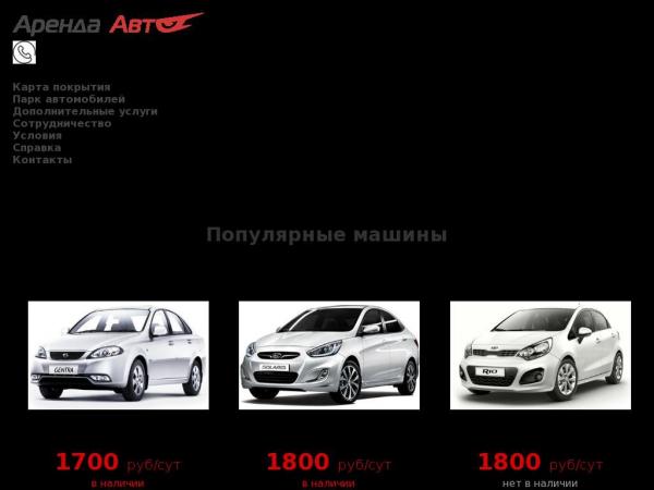 mirny.arenda-auto.com
